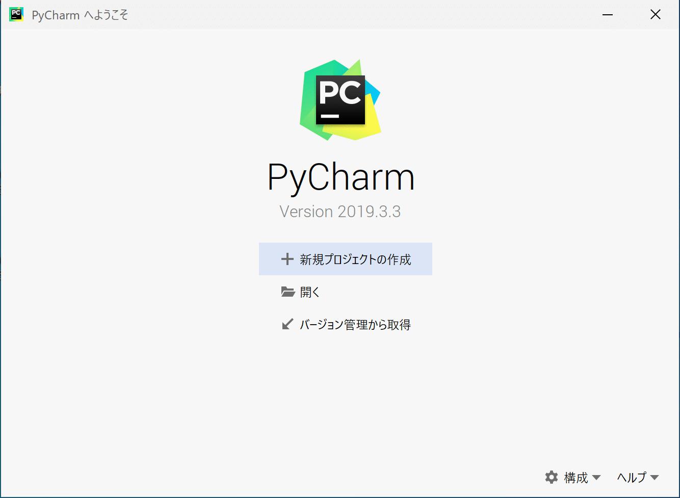 PyCharm13